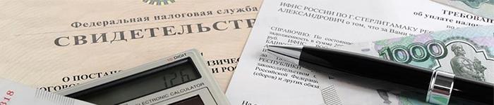Изменен срок зачета излишне уплаченных сумм налогов
