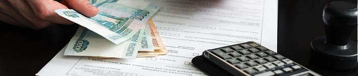 Ошибки в налоговом платеже с января 2019 года не будут облагаться штрафами
